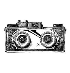 Stereo camera vector