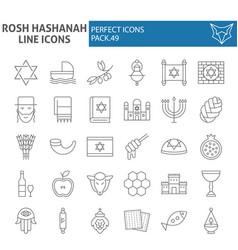 rosh hashanah thin line icon set shana tova vector image