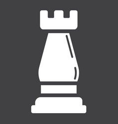 Strategic plan solid icon business and rook chess vector