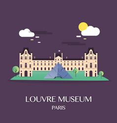 famous landmark louvre museum paris france vector image vector image