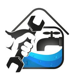 Home repair plumbing vector
