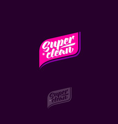 super clean logo vector image