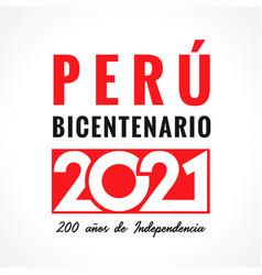 Ano del bicentenario del peru 200 anos banner vector