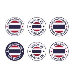 Made in thailand labels set kingdom thailand vector