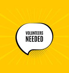 Volunteers needed symbol volunteering service vector