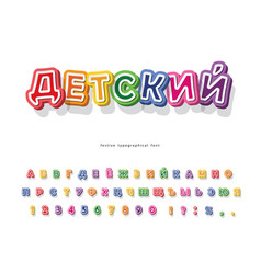 childrens 3d cyrillic font cartoon paper cut out vector image