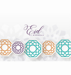 Eid mubarak islamic festival decorative vector
