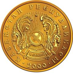 Kazakh money gold coin vector image vector image