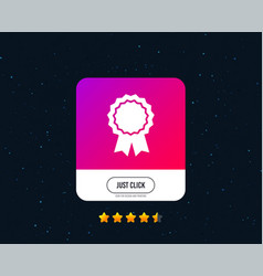 award medal icon best guarantee symbol vector image