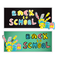 back to school poster school supplies set vector image