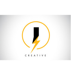 I letter logo design with lighting thunder bolt vector