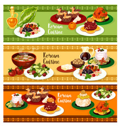 Korean cuisine banner for restaurant menu design vector