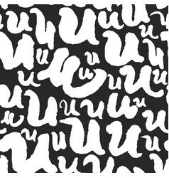 Pattern With Calligraphy Letters U Vector
