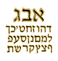 gold alphabet hebrew the font of the golden letter vector image vector image