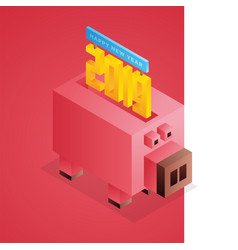 happy new year 2019 isometric text design with pig vector image