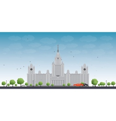 MGU Moscow State University Moscow Russia vector image