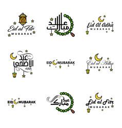 Pack 9 decorative font art design eid mubarak vector