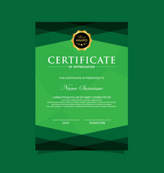 vertical modern certificate template vector image