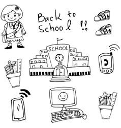 Doodle of object school vector image