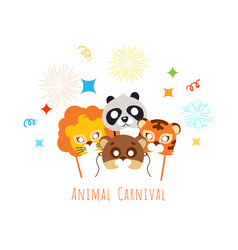 funny childish animal masks for animal carnival vector image