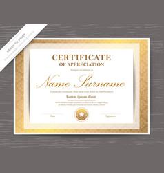 Gold certificate appreciation award diploma vector
