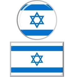Israeli round and square icon flag vector