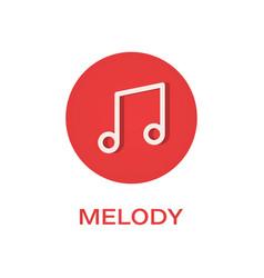 melody round flat icon tune symbol vector image