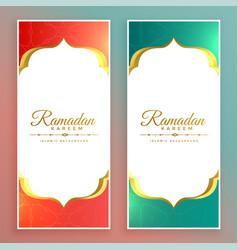 Ramadan kareem islamic banner background vector
