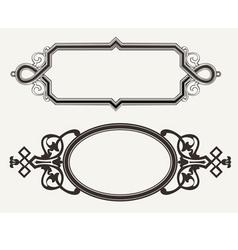 Two Vintage Ornate Engraving Frames vector image vector image