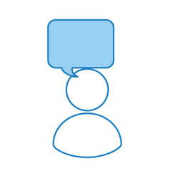 Avatar user isolated icon vector