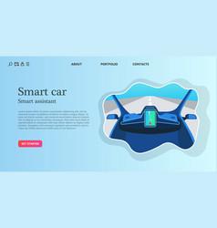 car smart assistant car interior vector image