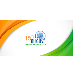 Elegant indian happy independence day background vector