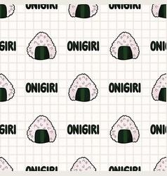 Kawaii onigiri japanese rice with text seamless vector