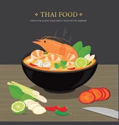 Traditional thai food tom yum kung vector