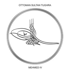 Tughra ottoman sultan mehmed fourth vector