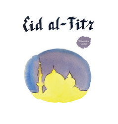 Eid al-fitr muslim traditional holiday vector