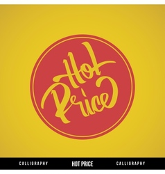 Hot price lettering vector