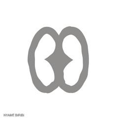 Icon with adinkra symbol nyame biribiri vector