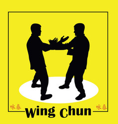 Men demonstrate kung fu wing chun vector
