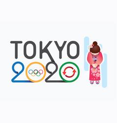 Olympic 2020 japan postponement from virus covid19 vector