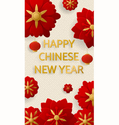 Banner chinese new year elements flowers paper vector