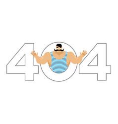 error 404 retro athlete surprise page not found vector image