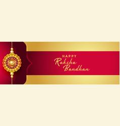 Happy rakdha bandhan festival brother and vector