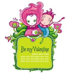 Valentine's day frame vector image vector image