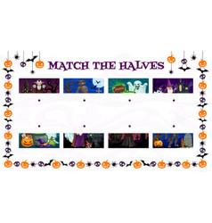 Find two halves halloween kids maze game vector