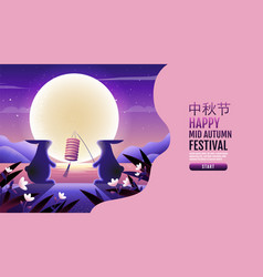 happy mid autumn festival rabbits fantasy vector image