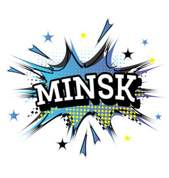 minsk comic text in pop art style vector image