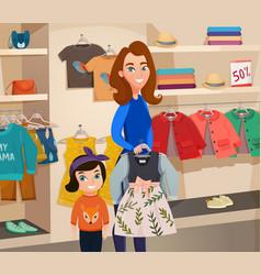 Children clothing store vector