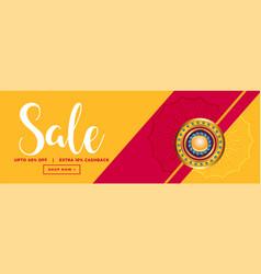 Indian raksha bandhan sale banner design vector