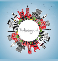 kaliningrad russia city skyline with color vector image